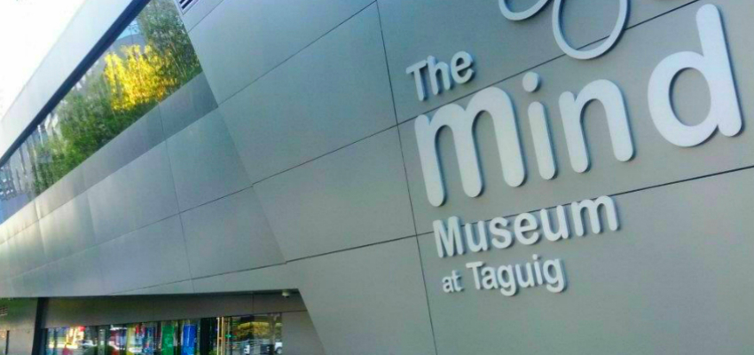 Mind Museum Front